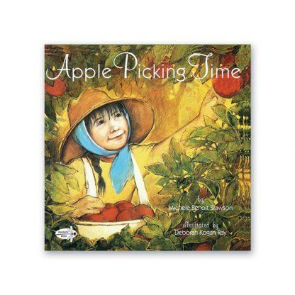 apple piocking time earlybird fall book